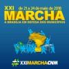 O maior evento municipalista do mundo, em números de autoridades locais, começa nesta segunda-feira, 21 de maio, na Capital Federal. Promovida pela Confederação Nacional de […]