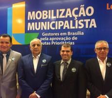 Fames participa da Mobilização Municipalista 2018