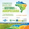 Entre os dias 5 a 7 de novembro, a Confederação Nacional de Municípios (CNM) e parceiros promovem oCongresso Brasileiro de Gestores da Agropecuária. A entidade […]