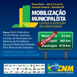 mobilizacao-municipalista-2019